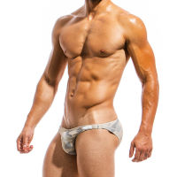 "Плавки - брифы ""Desert Low Cut Brief - Sand"""