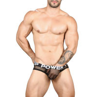 "Трусы-брифы ""Power Top Brief - Black"""